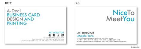 『かっこいい名刺デザインです』|おしゃれな名刺デザイン集