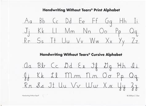kindergarten worksheets printing  preschool writing
