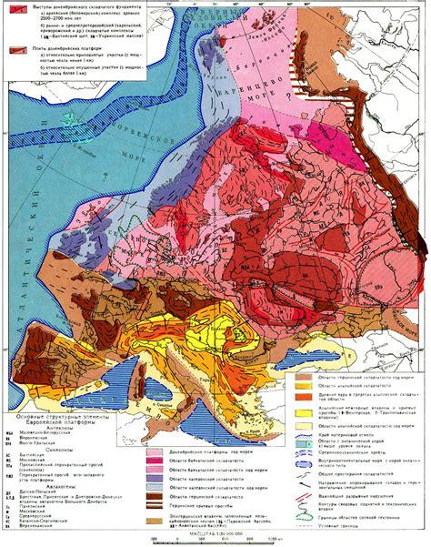 Тектоническая карта Европы: iv_g — LiveJournal