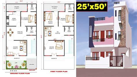 house plan north facing ghar ka naksha  design