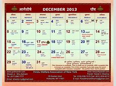 Hindu Calendar Of December 2014 New Calendar Template Site