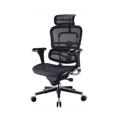 chaise de bureau haut de gamme fauteuil ergonomique haut de gamme milan