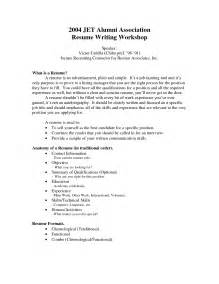 resume sles with no work experience resume tips for high students