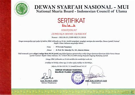 sertifikat mlm syariah  link semakin optimis