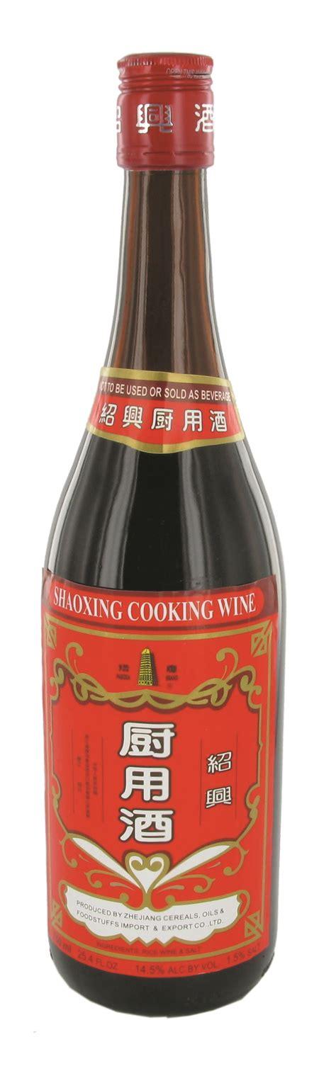 alcool cuisine alcool shaoxing pour la cuisine vin jaune de chine 75