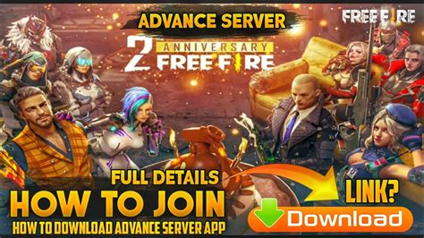 Will be officially launched on thursday (22) after the 04h ( indian time ), it will anticipate the news of the august maintenance. How To Download Free Fire Advance Server | How to Join ...