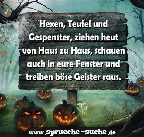 hexen teufel und gespenster halloween sprueche hexen