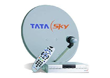service resume tata sky tata sky satellite dish with receiver price bangladesh bdstall