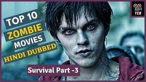 zombie movies dubbed hindi