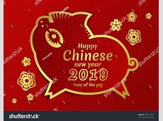 Happy New Year China 2019 Home Design Decorating Ideas