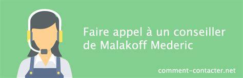malakoff mederic adresse siege contacter la complémentaire santé et prévoyance malakoff