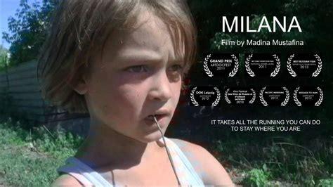 фильм Милана Youtube