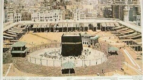 Grand Mosque Of Mecca's Ancient Details Revealed In 63