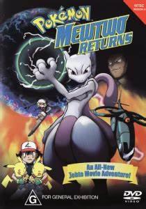 Calendar Format Pokémon Mewtwo Returns Australia Pocketmonsters Net