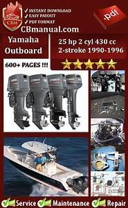Yamaha Outboard 25 Hp 2 Cyl 430 Cc 2