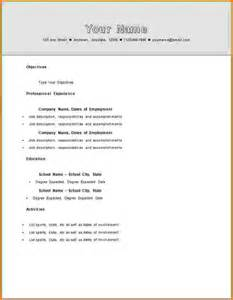 Doing A Resume For The Time by 11 Time Resume Exles Financial Statement Form