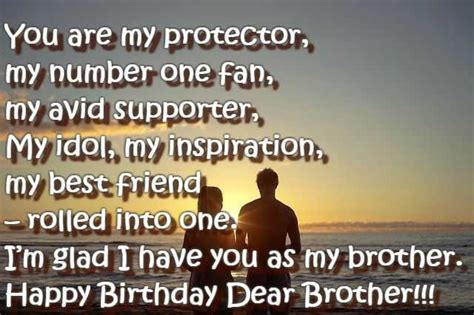 happy birthday wishes sms  younger brother  sister happy birthday anniversary wedding
