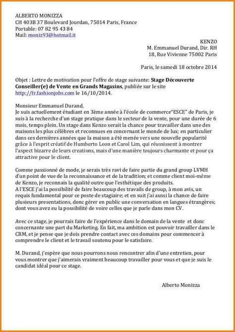 lettre motivation ecole de commerce post bac