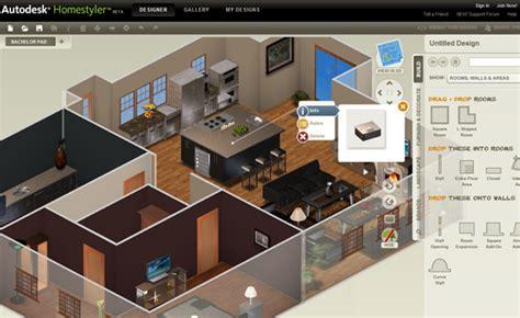 Autodesk Homestyler Download