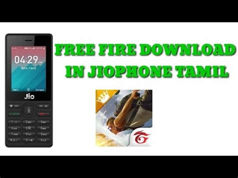 Free fire game download apkpure jio phone. How to download free fire game in jio phone tamil - YouTube