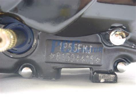 Lifan 140cc Engine Motor 4 Up Clutch Oil Cooler Carburetor