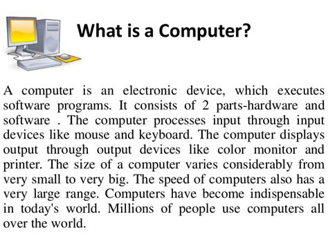 what is the use of uses of computer
