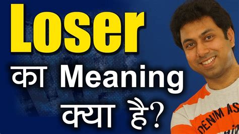 meaning hindi mine forever definition applicable english dictionary mean does hai