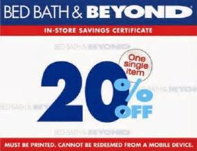 bed bath and beyond coupons dealsplus 2016 car release date