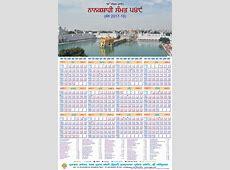 Sikh Gurpurab Calendar 20182019 ~ Samvat 550 SikhNet
