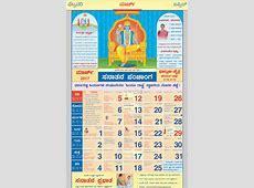 Calendar 2017 Hindu Kannada Calendar Template 2018