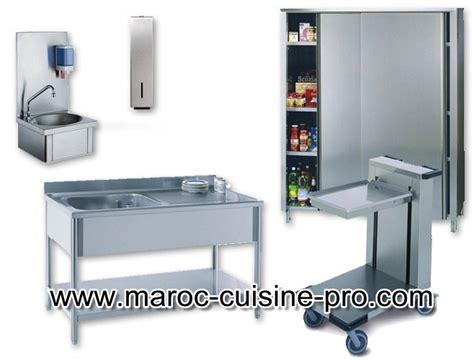 fournisseur de materiel de cuisine professionnel materiel de cuisine pro materiel de cuisine pro nouveau