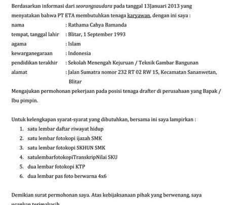 Contoh Surat Lamaran Cpns Kemdikbud 2017 by Contoh Surat Lamaran Cpns Kejaksaan Contoh Z