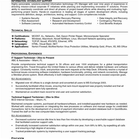 resume format for experienced technical support sradd me
