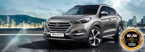 Hyundai Tucson 2018 - Price, Specs & Accessories