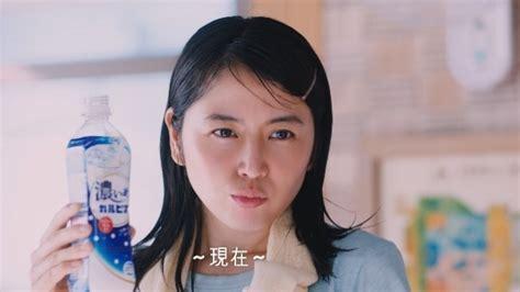 カルピス cm 長澤 まさみ 子役