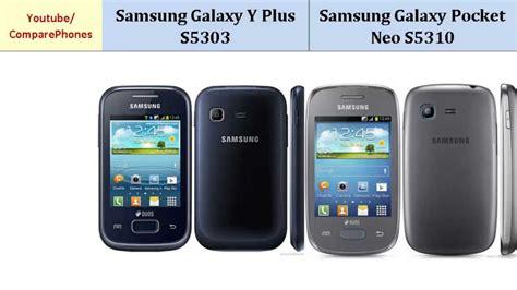 samsung galaxy y plus s5303 and samsung galaxy pocket neo s5310 compare specs youtube