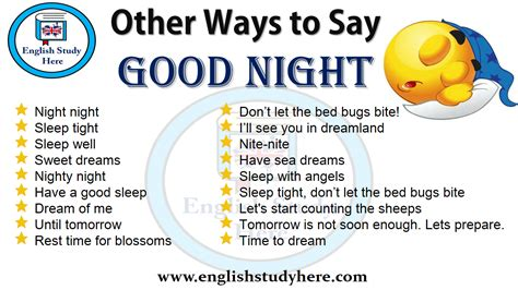 Other Ways To Say Good Night  English Study Here