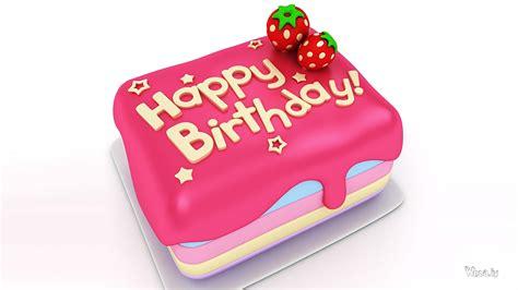 Birthday Cake Images Happy Birthday Cake Images Hd