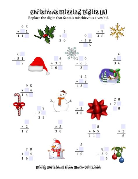 Christmas Missing Digits (a