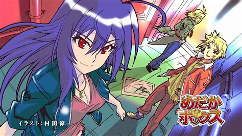 medaka box wallpaper gallery