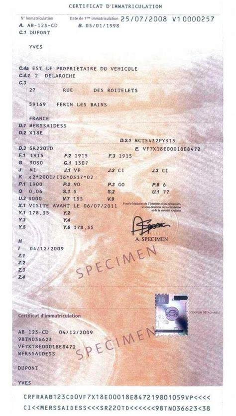 démarches de carte grise en préfecture retrouvez votre nouvelle carte grise orangée au 15 avril 2009