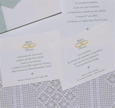 exemple texte faire part mariage vin d honneur et repas modele faire part mariage vin d honneur meilleur de