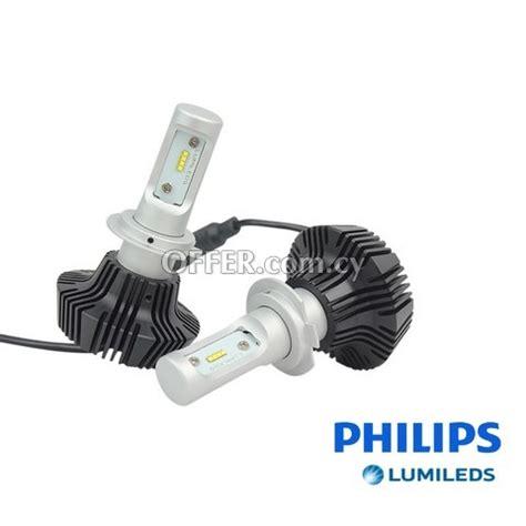 philips led retrofit h7 philips lumiled zes h1 h3 h4 h7 h11 hb3 hb4 led headlights bulbs 85968en cyprus car