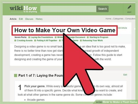 how to make how to make a flash game 4 steps with pictures wikihow