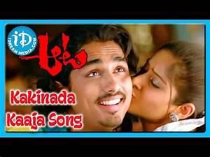 Kakinada Kaaja Song - Aata Movie Songs - Siddharth ...
