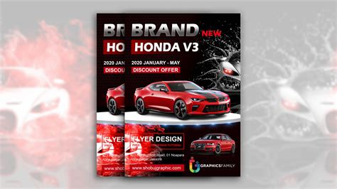 photoshop car flyer design template graphicsfamily