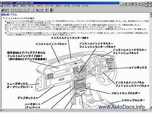 Toyota Brevis Repair Manual Order  U0026 Download