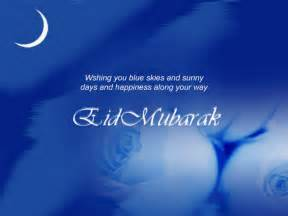 best eid mubarak wishes photo hd wallpapers images pictures desktop backgrounds photos