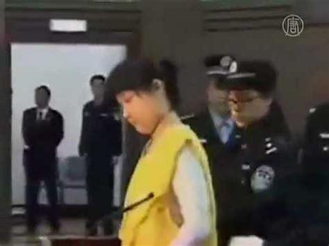 todesstrafe fuer geschaeftsfrau wu ying sorgt  china fuer