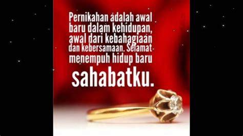 ucapan selamat pengantin  buat sahabat kata ajaib